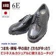 画像2: 【6E】幅広甲高 本革6E ビジネス BLACK NO.16112黒色(ブラック)6E レースアップシューズ メンズビジネスシューズ 日本製 (2)