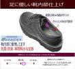 画像6: 【6E】幅広甲高 本革6E ビジネス BLACK NO.16112黒色(ブラック)6E レースアップシューズ メンズビジネスシューズ 日本製 (6)