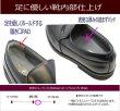 画像6: 【6E】幅広甲高 本革6E ビジネス BLACK NO.16025黒色(ブラック)6E スリッポンシューズ メンズビジネスシューズ 日本製 (6)