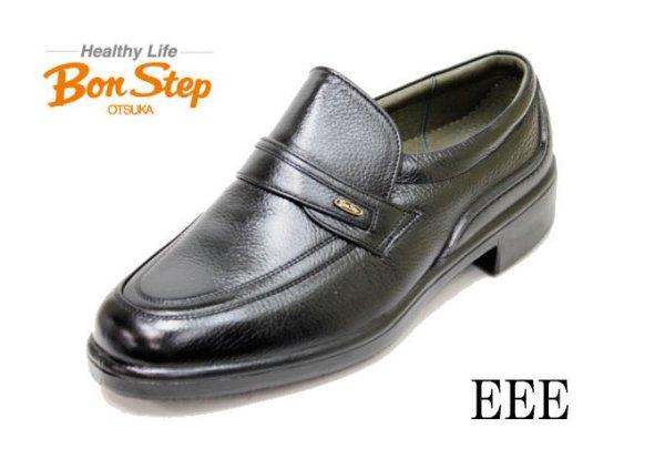 画像1: BONSTEP ボンステップ2201 黒 3E 本革メンズビジネスシューズ 大塚製靴 防水靴 ゆったりワイド 防滑ソール ノンスリップ【靴】 (1)