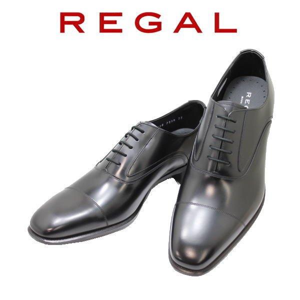 画像1:  REGAL(リーガル)725R AL 黒色(ブラック)  ストレートチップ ビジネスシューズ 革靴 本革(レザー)日本製>就活 靴  (1)