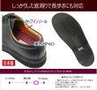 画像4: REGAL(リーガル) ウォーカーシューズ JJ25黒(ブラック)AG 3E 革靴 メンズ ビジネスシューズ本革(レザー)日本製 (4)