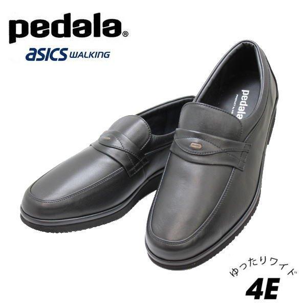 画像1: アシックス(ASICS) ペダラ(PEDALA)  WPD407 4E 黒色(ブラック)本革ウォーキングシューズ メンズビジネスシューズ 幅広甲高 日本製 (1)