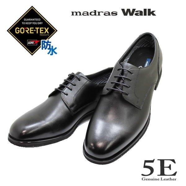 画像1: マドラスウォーク 5650S 黒(ブラック) 幅広 甲高 ワイズ5E GORE-TEX(ゴアテックス)SORROUND(サラウンド)ビジネスシューズ 革靴 本革(レザー) (1)