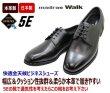 画像2: マドラスウォーク 5650S 黒(ブラック) 幅広 甲高 ワイズ5E GORE-TEX(ゴアテックス)SORROUND(サラウンド)ビジネスシューズ 革靴 本革(レザー) (2)