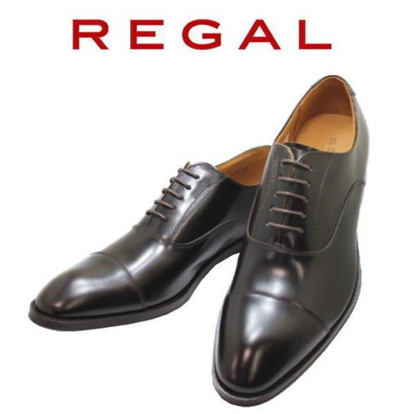 画像1: REGAL(リーガル)811R AL 茶色(ダークブラウン)ストレートチップ革靴 本革(レザー)ワイド 日本製 (1)