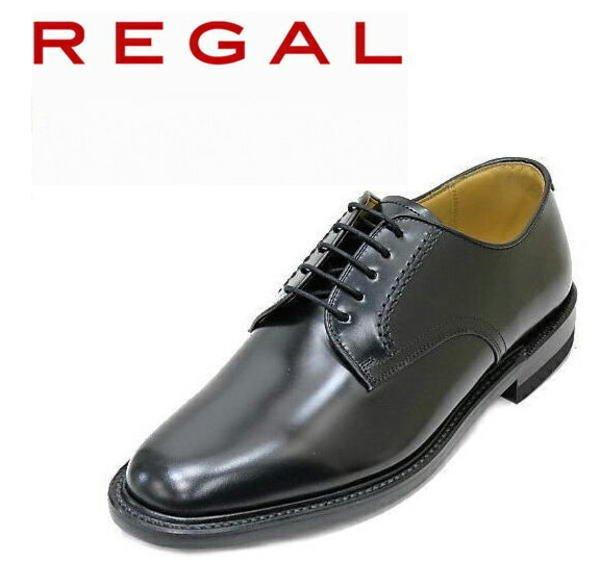 画像1: REGAL(リーガル) 2504NA 黒色プレーントゥー革靴 メンズ ビジネスシューズ  (1)
