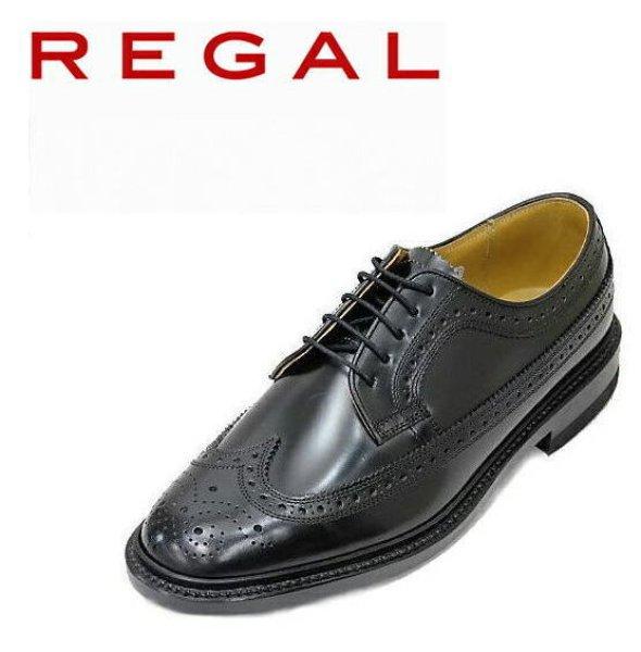 画像1: REGAL(リーガル) 2589N 黒色(ブラック)ウィングチップ 革靴 (1)