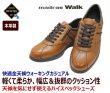 画像2: GORE-TEX マドラスウォーク 8010 ライトブラウン (薄茶色) 幅広 甲高 ワイズ4E 高機能防水仕様 ウォーキングシューズ 革靴 本革(レザー) (2)