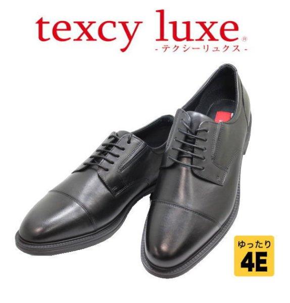 画像1: アシックス商事 TEXCY-LUXE TU7796 黒4E メンズビジネスシューズ ウォーキングシューズ 幅広 軽量 本革(レザー) (1)