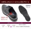 画像5: アシックス商事 TEXCY-LUXE TU7796 黒4E メンズビジネスシューズ ウォーキングシューズ 幅広 軽量 本革(レザー) (5)
