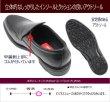 画像5: アシックス商事 TEXCY-LUXE TU7797 黒 4E メンズビジネスシューズ ウォーキングシューズ 幅広 軽量本革(レザー) (5)