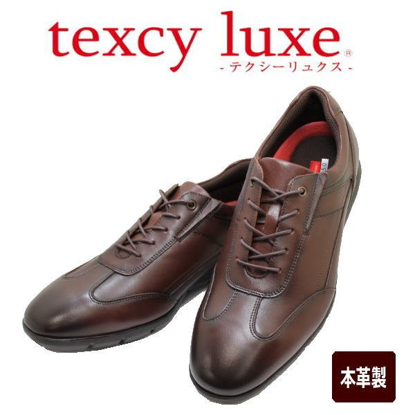 画像1: アシックス商事 TEXCY-LUXE TU7776 ワイン メンズビジネスシューズ ウォーキングシューズ 幅広 軽量本革(レザー) (1)