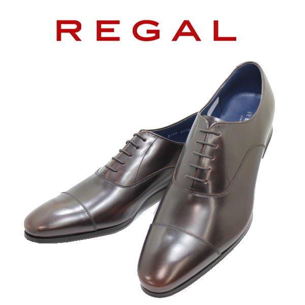 画像1: REGAL ビジネスシューズ 21VR BC ダークブラウン ストレートチップ 革靴 メンズシューズ (1)